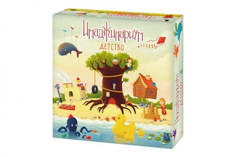 Игрушки Имаджинариум Интернет Магазин Москва